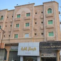Crystal Al-Sharq ApartHotel