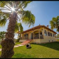 Vacation Homes  Nektaria Home Opens in new window