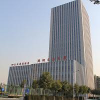 Tianjin Liye Garden Hotel