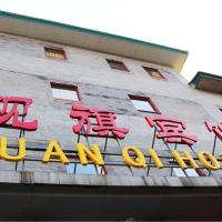 Tian'an Guanqi Hotel