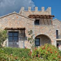 Castello Antico