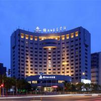 Jinjiang Metropolo Hotel,Shanghai, Tongji University
