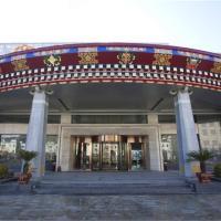 Tibet Linzhi Hotel