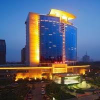 Shijiazhuang Zhongmao Haiyue Hotel