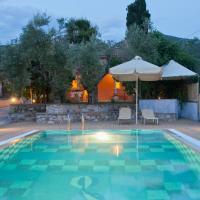 Aretousa Studios & Apartments