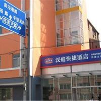 Hanting Express Shanghai North Xizang Road