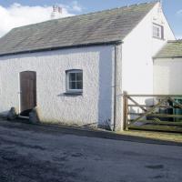 Guards Cottage