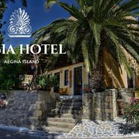Vagia Hotel Opens in new window