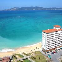 Best Western Okinawa Kouki Beach