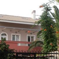 Villa Valia