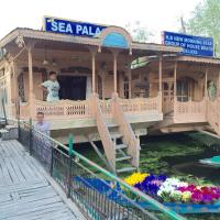 New Sea Palace Houseboats