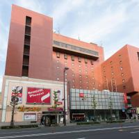 Takamatsu Washington Hotel Plaza