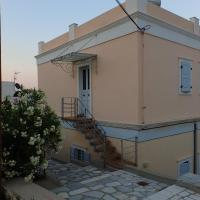 Apartment  Blue Cypress Residence Syros