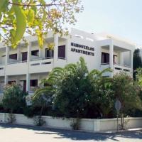 Condo Hotel  Mamouzelos Hotel Apartments Opens in new window