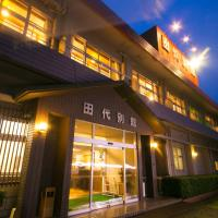 Tashiro Annex