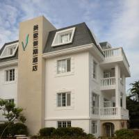 Qingdao Villa Inn No.12 Seaside (Wusi Suqare)