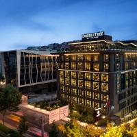 DoubleTree by Hilton Istanbul - Piyalepasa - Promo Code Details
