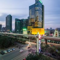 Shijiazhuang Ximei Wuzhou Hotel
