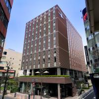 東京澀谷優尼佐酒店