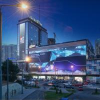Gagarinn, Odessa - Promo Code Details