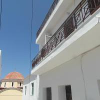 Apartments  Minas Apartment Opens in new window