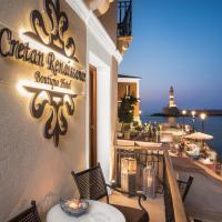 Cretan Renaissance Opens in new window
