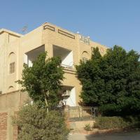 Apartments Ras Sedr