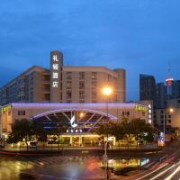 Leeden Hotel Chengdu (Chunxi Branch) - Promo Code Details