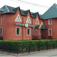 Kayut-Companiya Hotel