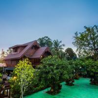 Ruan Rong Rong Resort & Spa