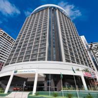Comfort Hotel Fortaleza