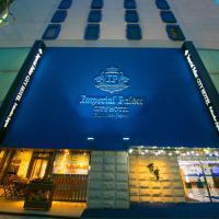 Imperial Palace City Hotel Fukuoka