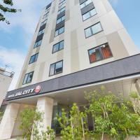 Hotel JAL City Haneda Tokyo West Wing - Promo Code Details