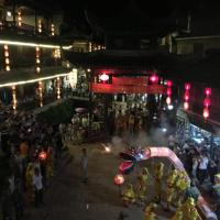 Wuyuan Likeng Shenming Hostel