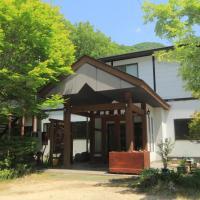 Hoshinoya Bekkan