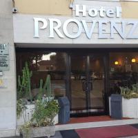 ホテル プロヴェンツァ
