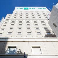 尤妮佐堀酒店