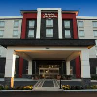 Hampton Inn & Suites by Hilton Thunder Bay