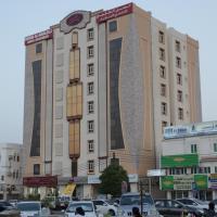 Husin Al Khaleej Hotel Apartment