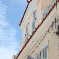 Condo Hotel  Mavrikakis Studios Opens in new window