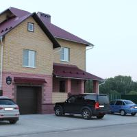 Guest House on Vspolye