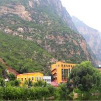 Yijie Holiday Hotel Longqingxia Branch