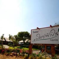 Khaoyai Fasai Resort