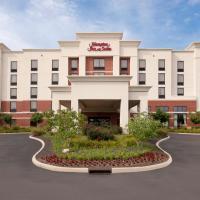 Hampton Inn & Suites Columbus-Easton Area