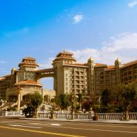 Nanjiao Hotel Shanghai