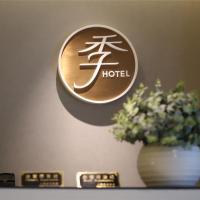 JI Hotel Urumqi Hongshan
