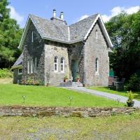 Dunans Lodge