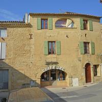 Maison De Vacances - Vers-Pont-Du-Gard