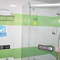 7Days Inn Beijing Yanqing Walmart