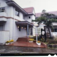Family & Resort Kawabata